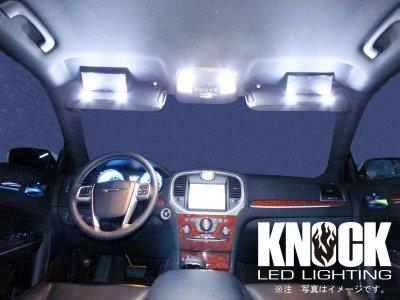 画像2: 05〜09 フォード マスタング用 ルームランプLEDセット