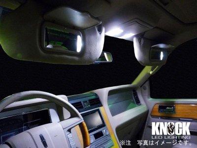 画像2: 06〜10 フォード エクスプローラー用 ルームランプLEDセット
